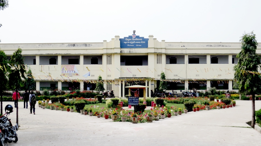 Thakur-Ram-Multiple-Campus-sanjit-gupta